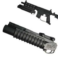 Гранатомет Подствольный M230 Grenade Launcher (Short)